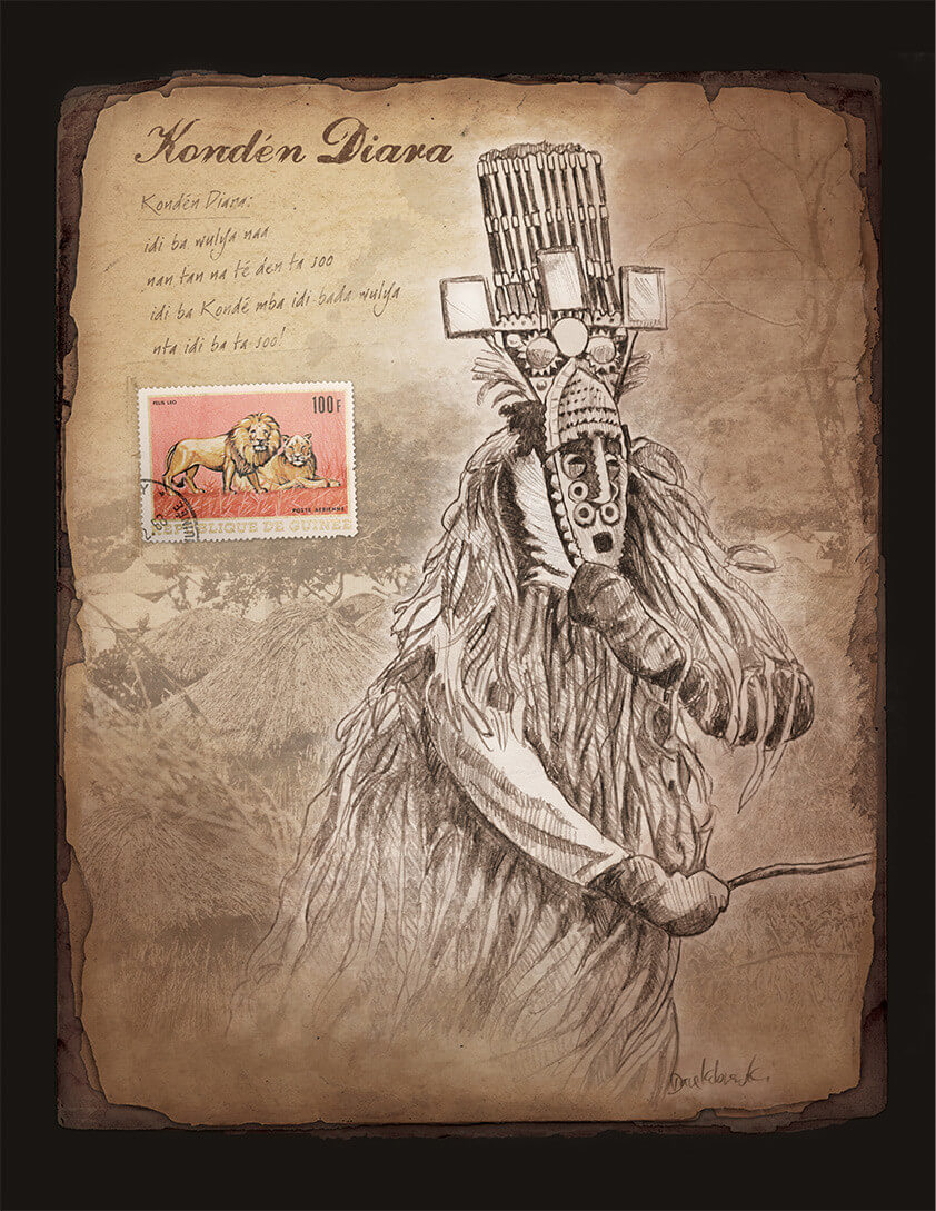 "Djoliba Crossing: ""Kondèn Mask"" - Artwork from the book Djoliba Crossing by Dave Kobrenski."